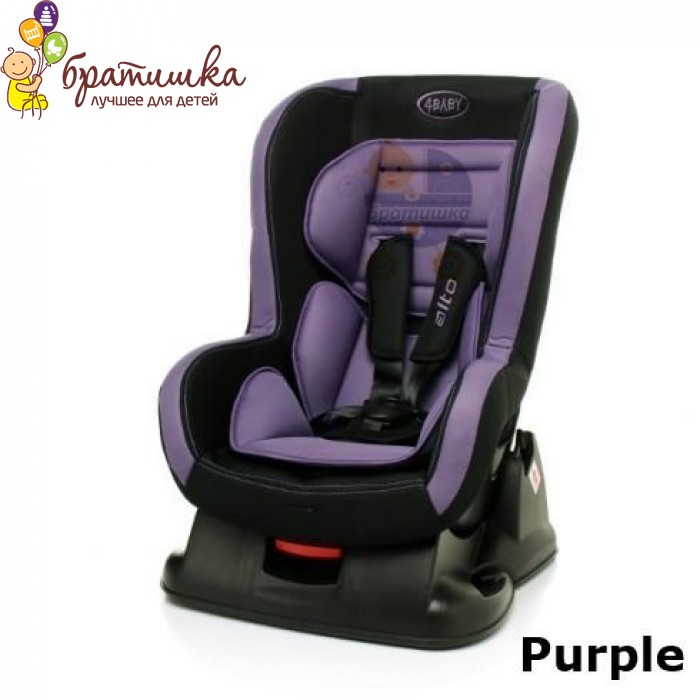 4baby Alto, цвет Purple
