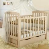 Детская кроватка Angelo Lux 7 с маятником