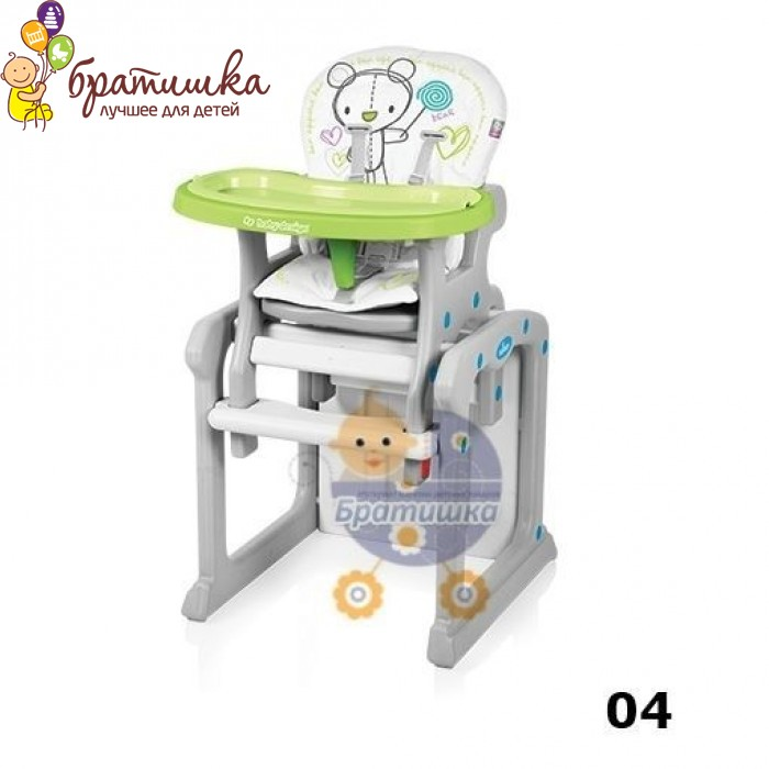 Baby Design Candy, цвет 04