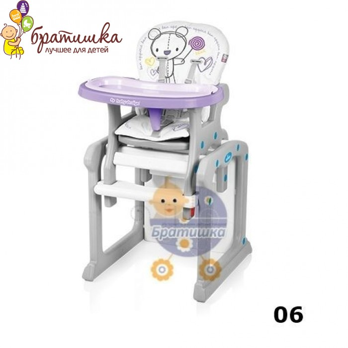 Baby Design Candy, цвет 06
