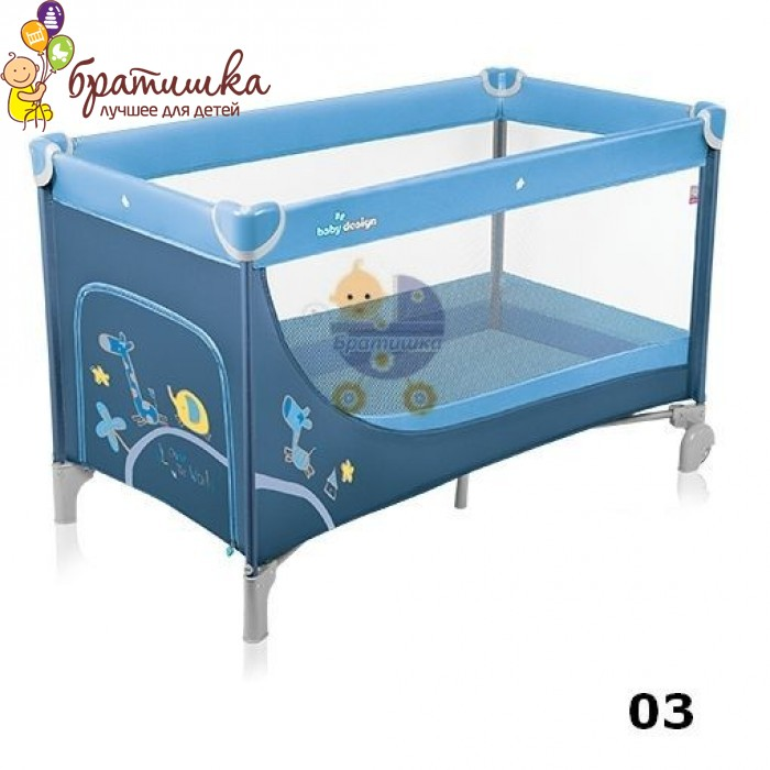 Baby Design Simple, цвет 03