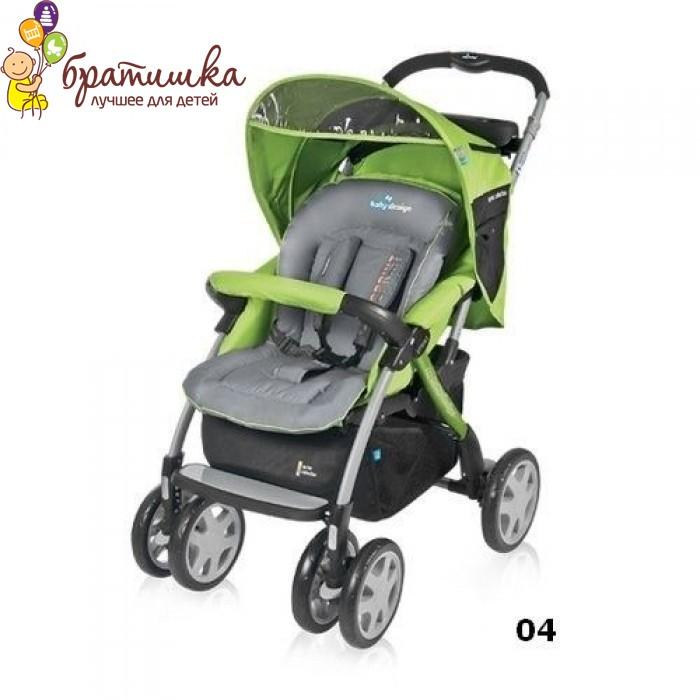 Baby Design Sprint, цвет 04
