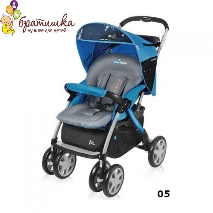 Baby Design Sprint, цвет 05