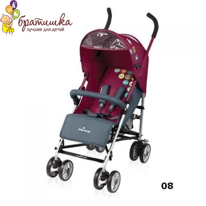 Baby Design Trip, цвет 08