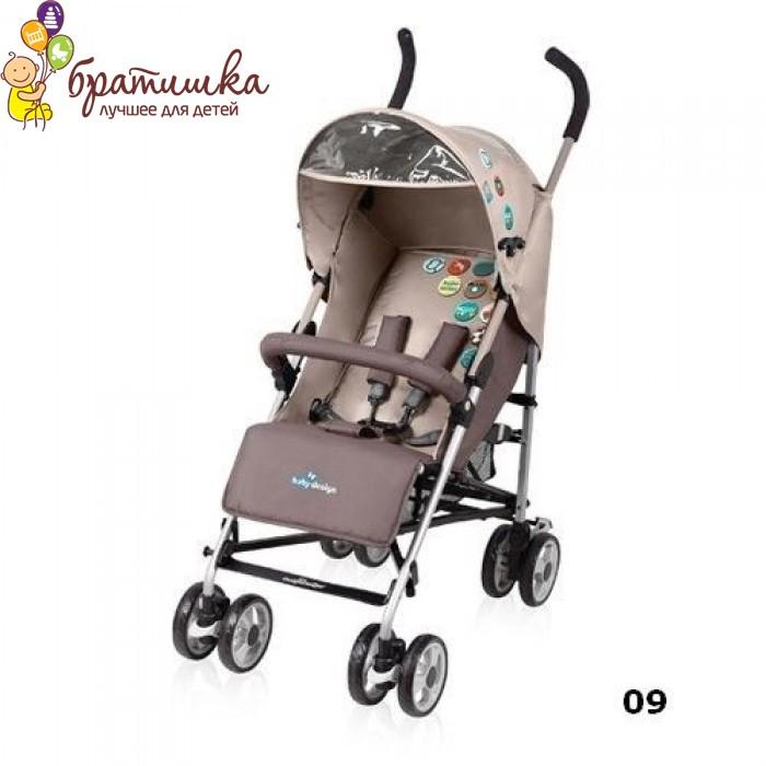 Baby Design Trip, цвет 09