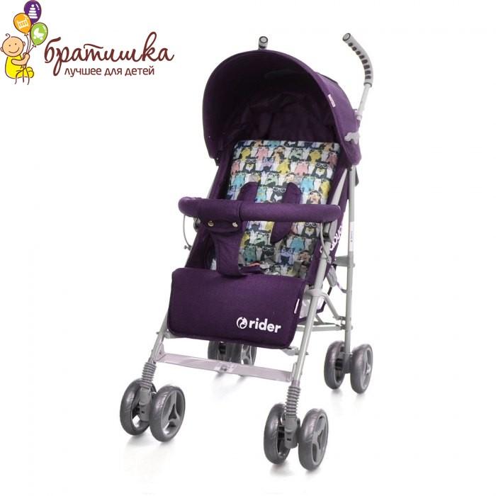 Baby Tilly Rider 2018, цвет Purple