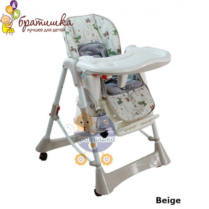 Babyhit Hit Kit, цвет Beige