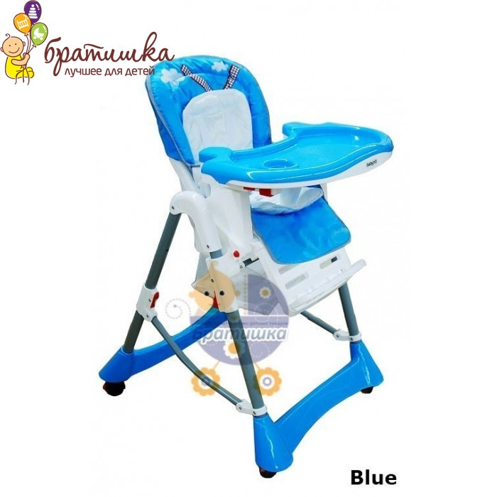 Babyhit Hit Kit, цвет Blue
