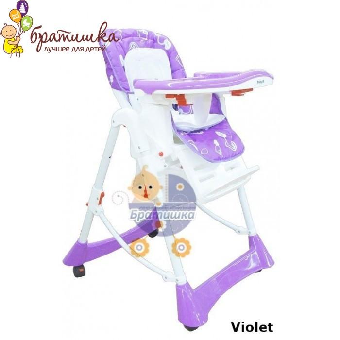 Babyhit Hit Kit, цвет Violet