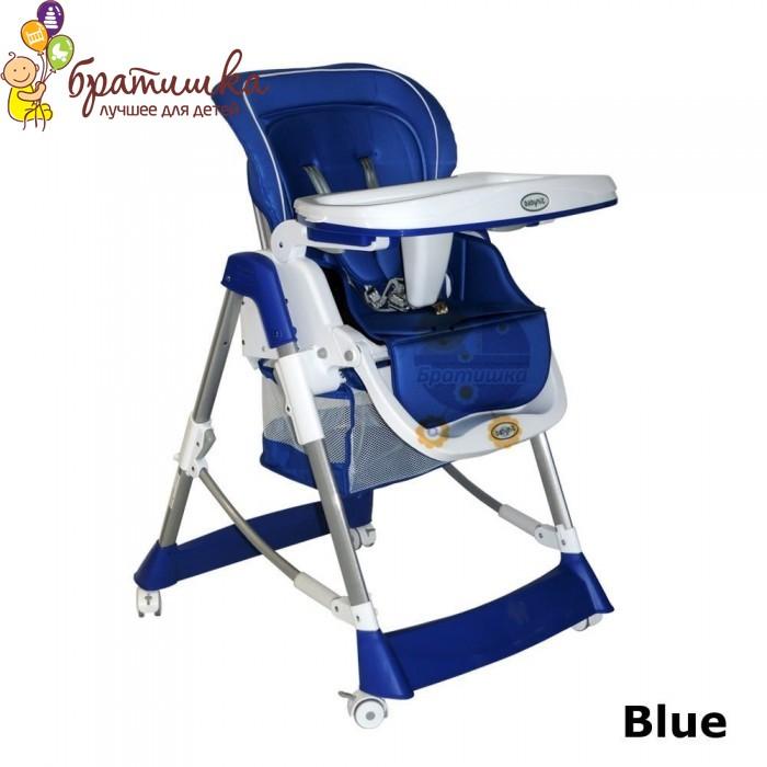 Babyhit Jam, цвет Blue