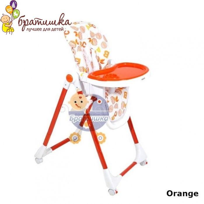 Babyhit Juicy, цвет Orange