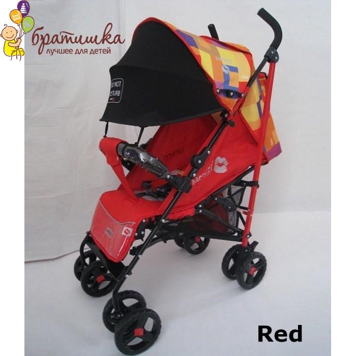 Baciuzzi B2.0, цвет Red