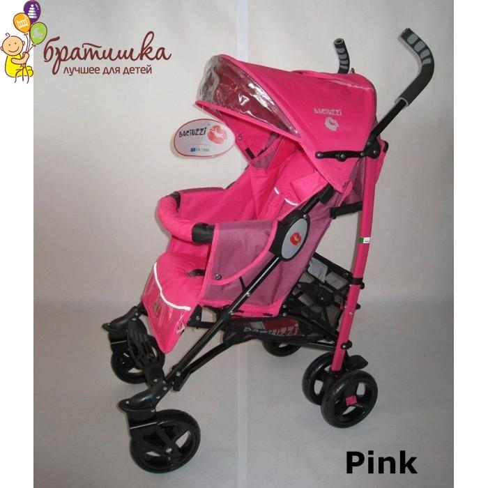 Baciuzzi B4.6W, цвет Pink