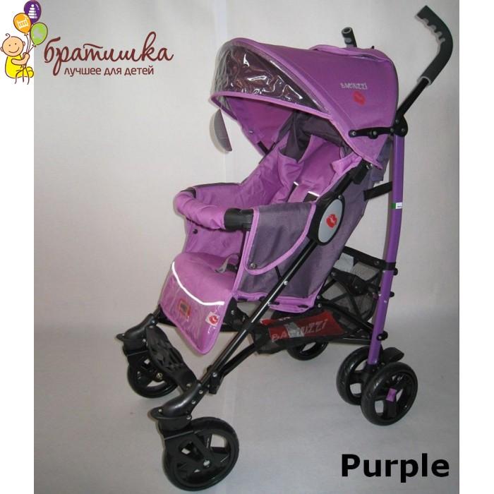 Baciuzzi B4.6W, цвет Purple