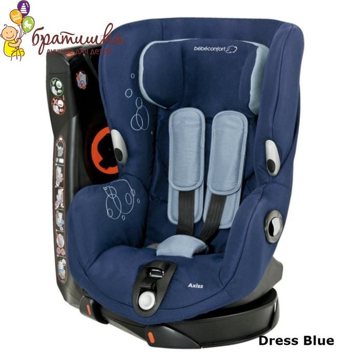 Bebe Confort Axiss, цвет Dress Blue