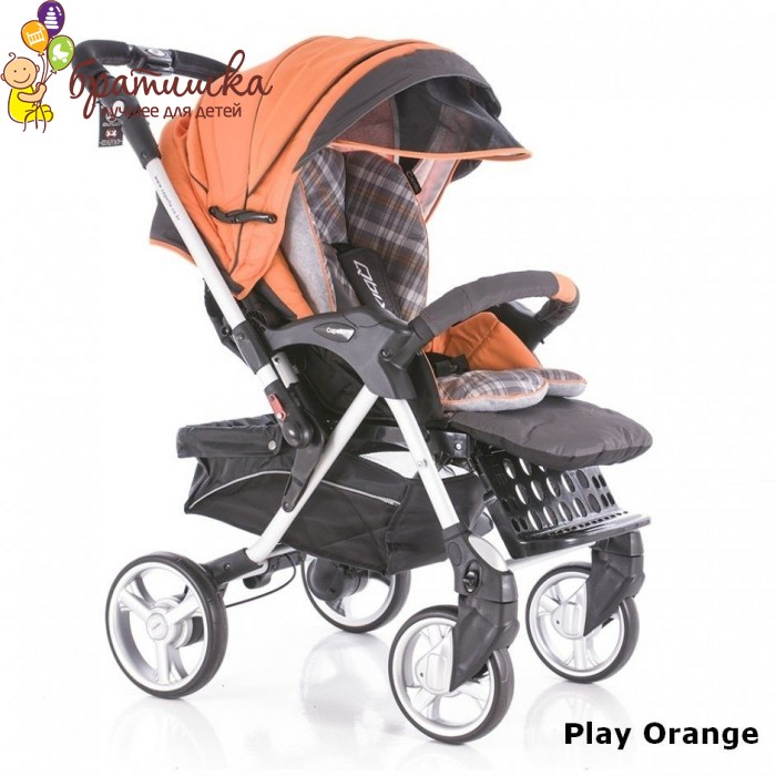Capella S-709, цвет Play Orange