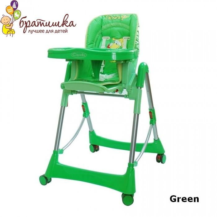 Capella Piero Fabula, цвет Green