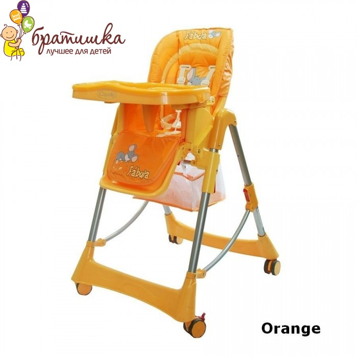 Capella Piero Fabula, цвет Orange