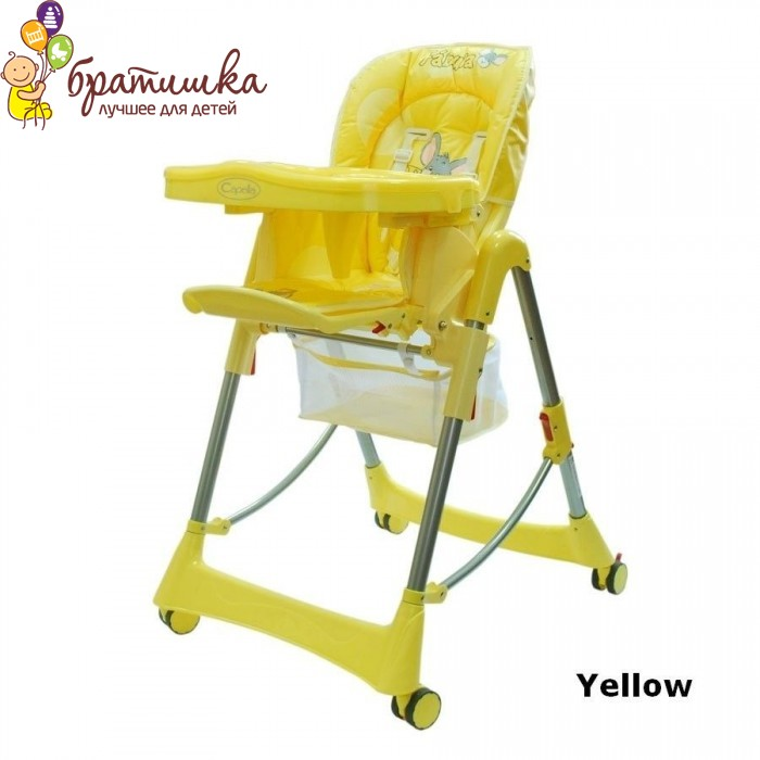 Capella Piero Fabula, цвет Yellow