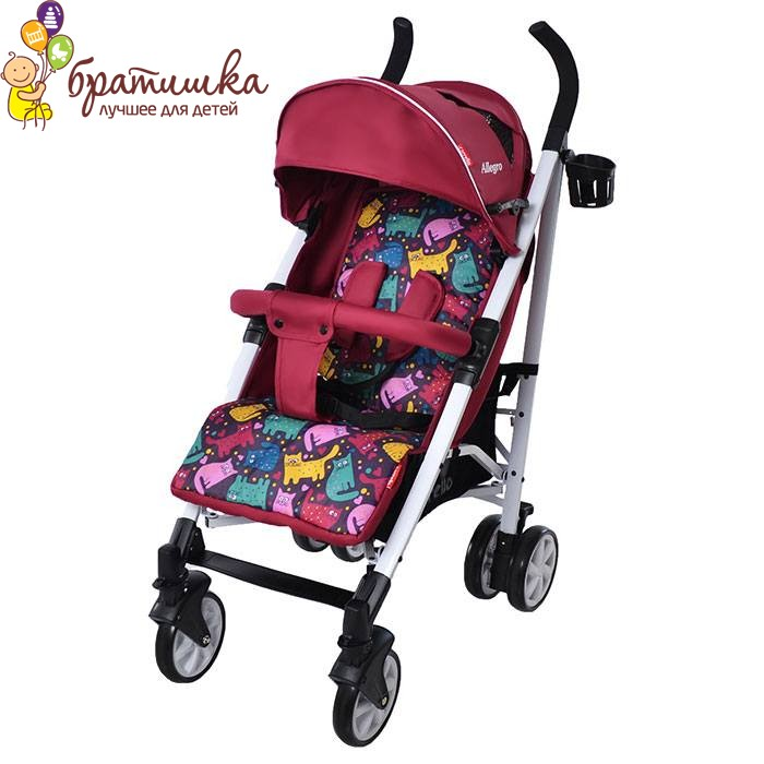 Carrello Allegro, цвет Kitty Crimson