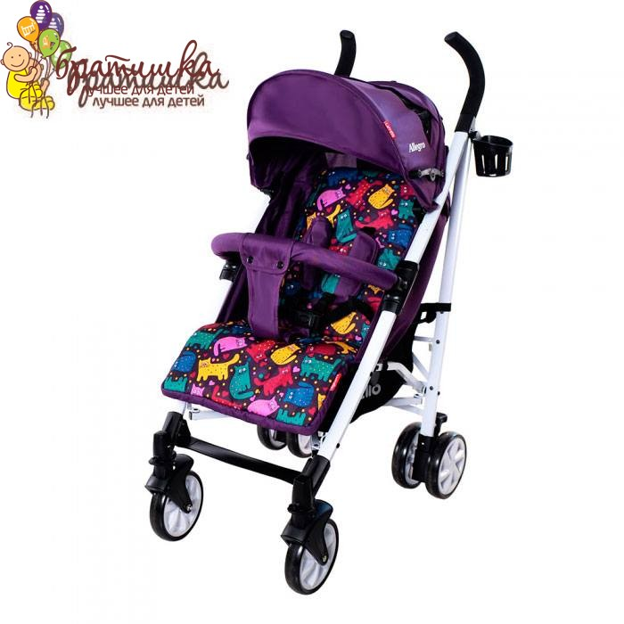 Carrello Allegro, цвет Kitty Purple