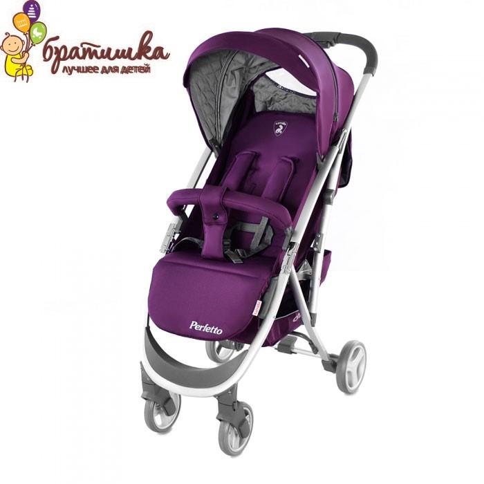 Carrello Perfetto, цвет Amethyst Purple