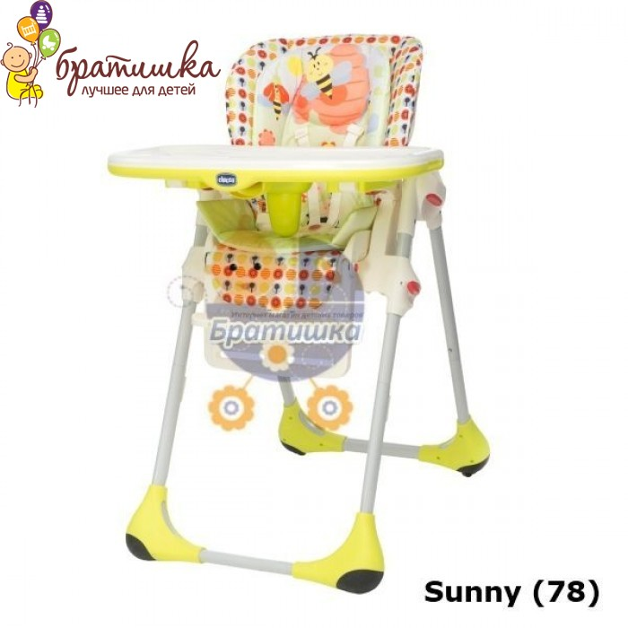 Chicco Polly 2 в 1, цвет Sunny