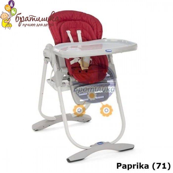 Chicco Polly Magic, цвет Paprika