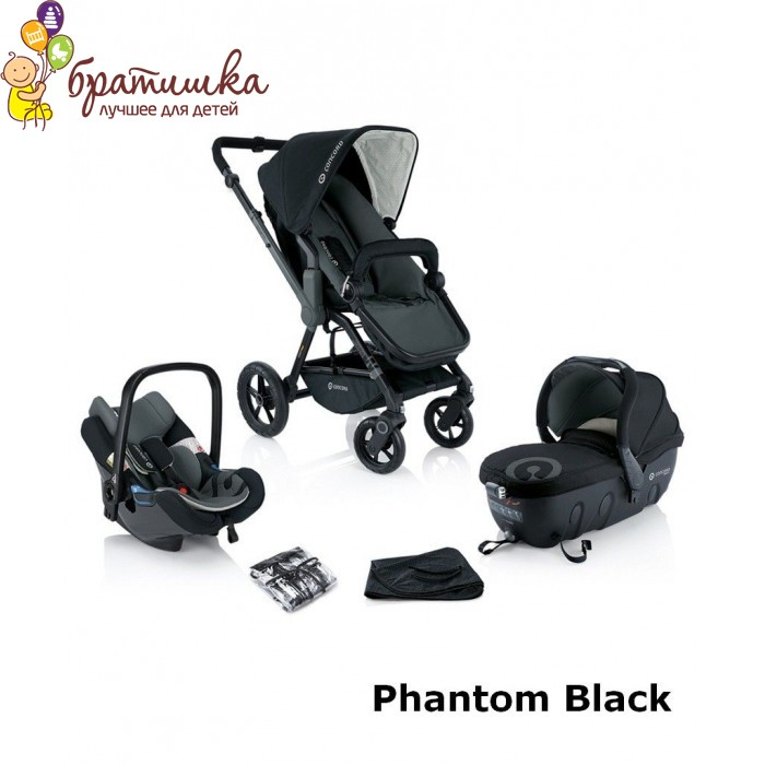 Concord Wandere, цвет Phantom Black