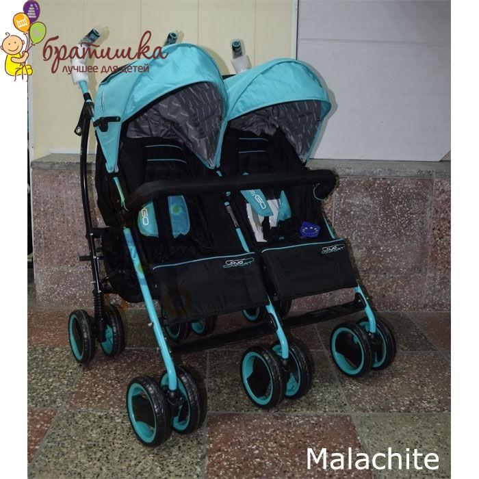 EasyGo Comfort Duo, цвет Malachite