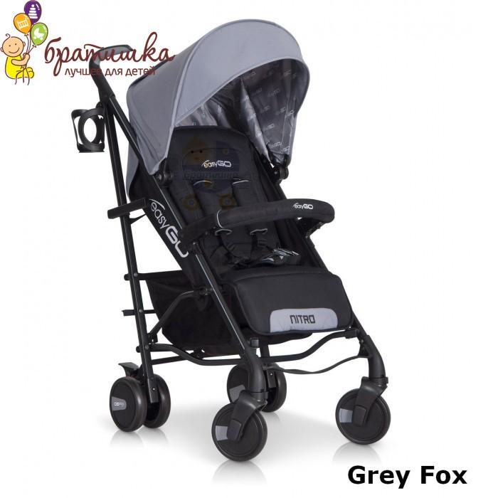 EasyGo Nitro, цвет Grey Fox