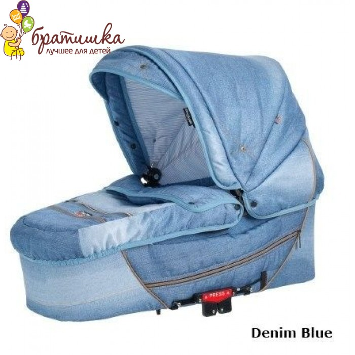 Emmaljunga City Korg, цвет Denim Blue