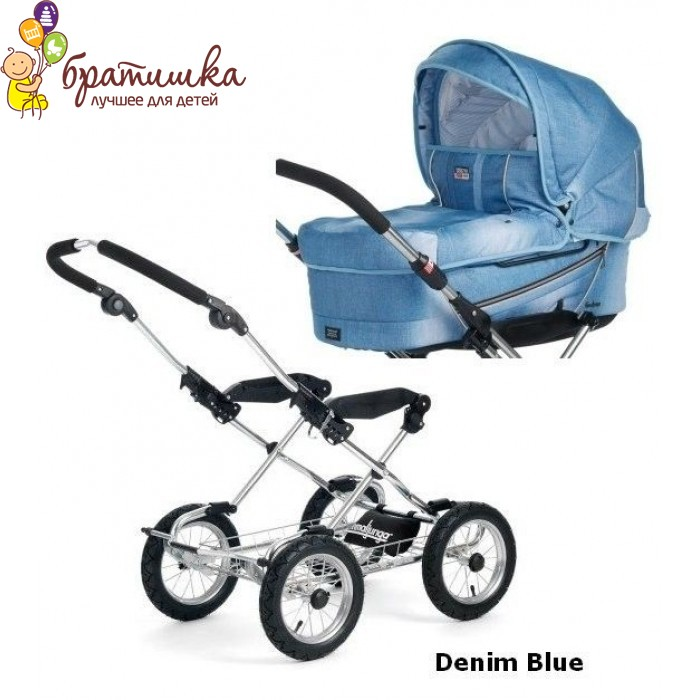 Emmaljunga Edge Duo Combi Classic Cryptonite, цвет Denim Blue