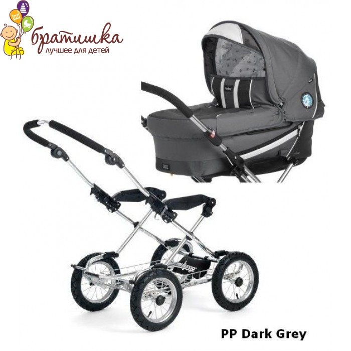 Emmaljunga Edge Duo Combi Classic Cryptonite, цвет PP Dark Grey