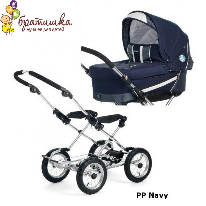Emmaljunga Edge Duo Combi Classic Cryptonitee Duo Combi Classic Cryptonite, цвет PP Navy