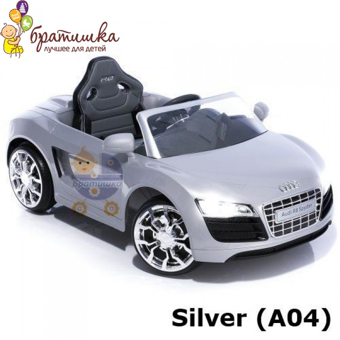 Geoby W458QG, цвет Silver