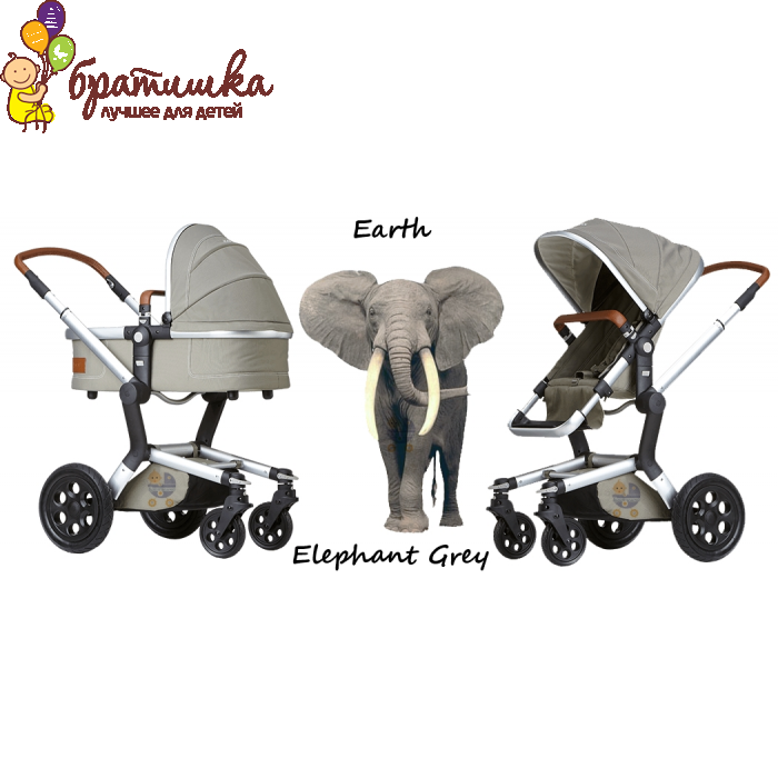Joolz Day Earth, цвет Elephant Grey