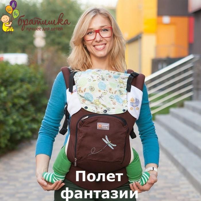 Эрго рюкзак Love & Carry Air, цвет Полет Фантазии