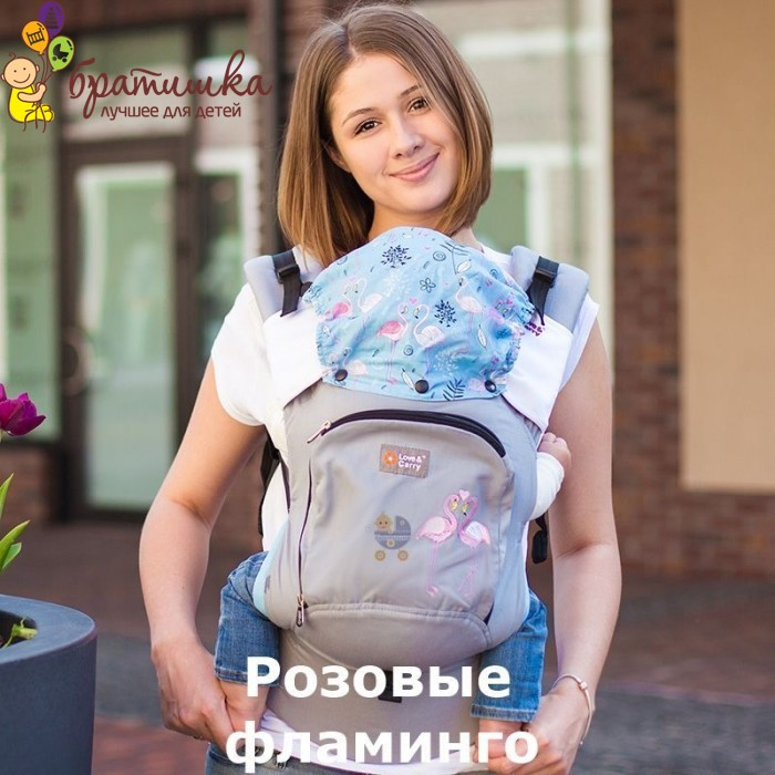 Эрго рюкзак Love & Carry Air, цвет Розовые Фламинго
