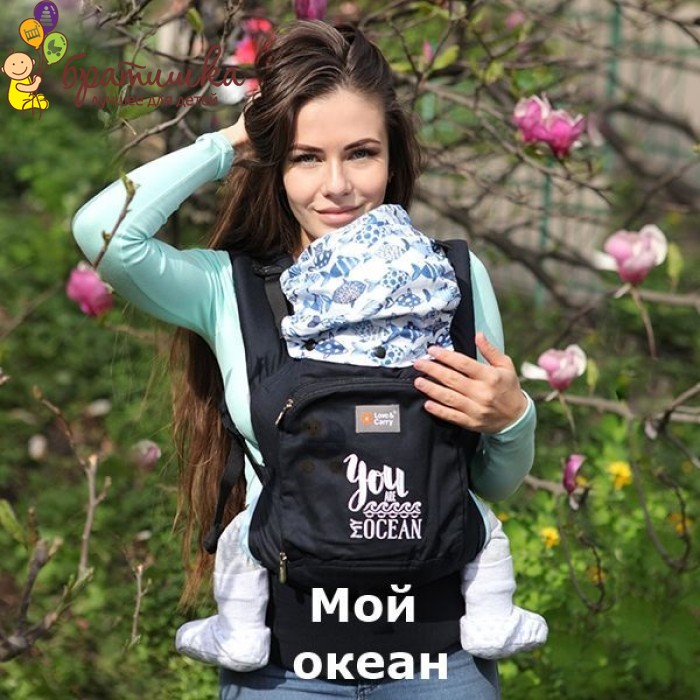 Эрго рюкзак Love & Carry Air, цвет Мой Океан