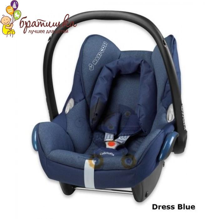 Maxi-Cosi CabrioFix, цвет Dress Blue