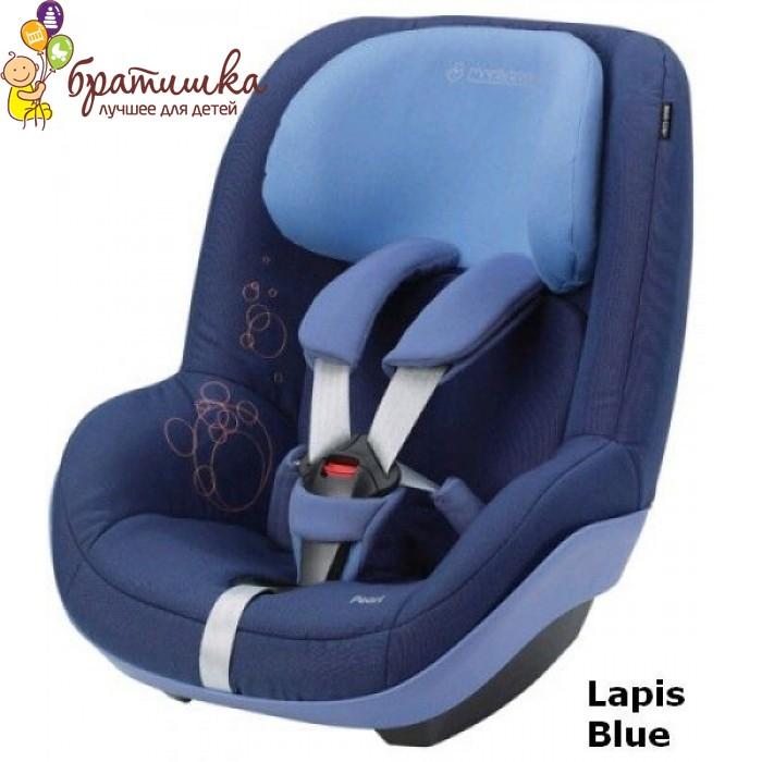 Maxi-Cosi Pearl, цвет Lapis Blue
