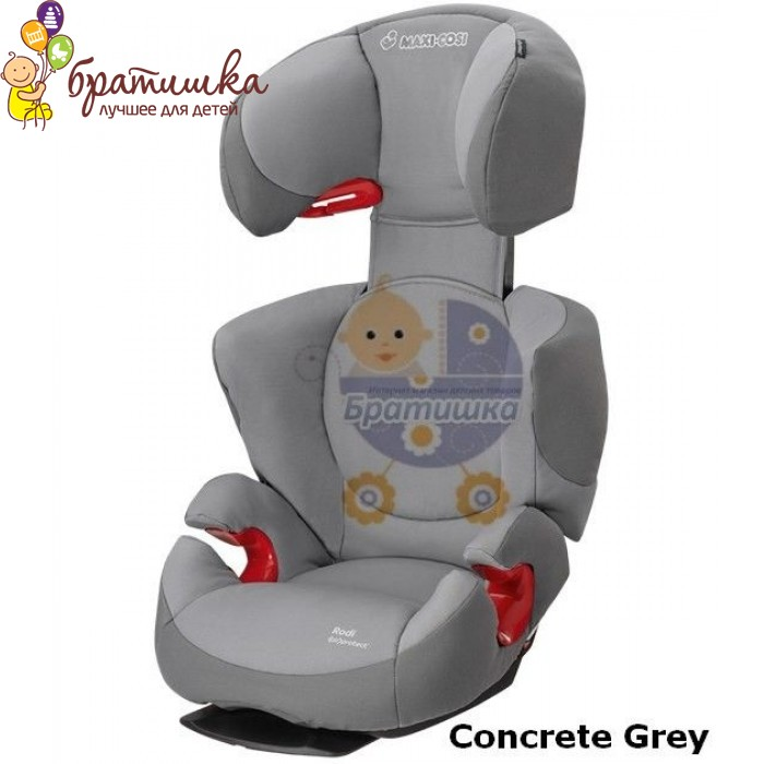 Maxi-Cosi Rodi Air Protect, цвет Concrete Grey