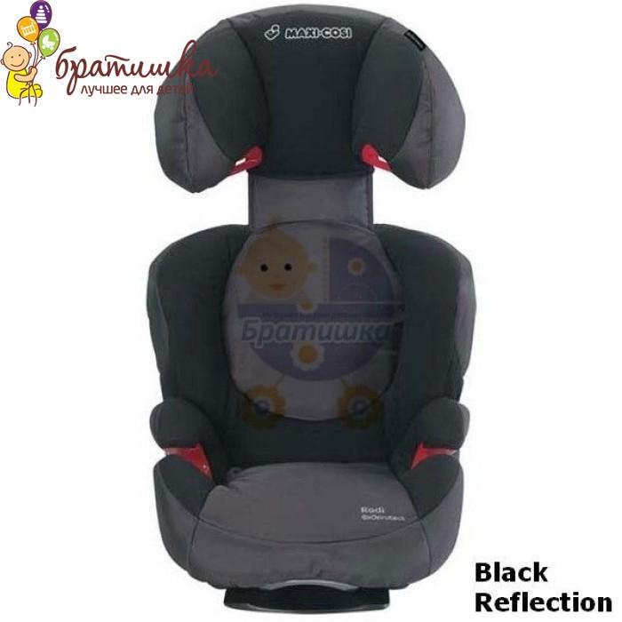 Maxi-Cosi Rodi Air Protect, цвет Black Reflection
