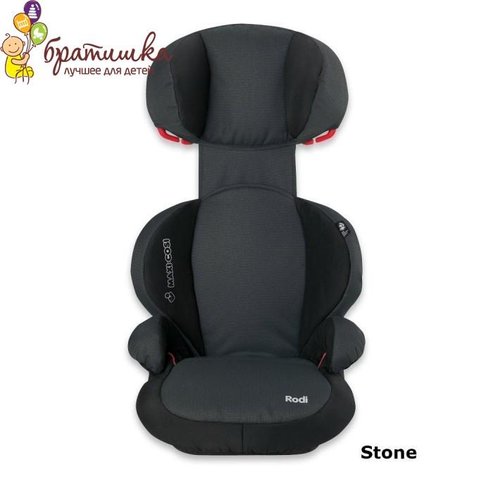 Maxi-Cosi Rodi SPS, цвет Stone