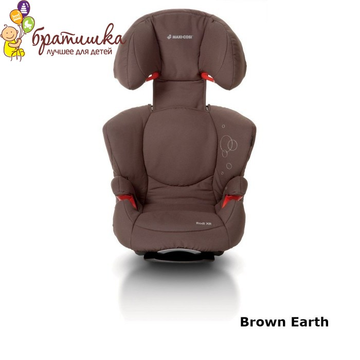 Maxi-Cosi Rodi XR цвет, Brown Earth