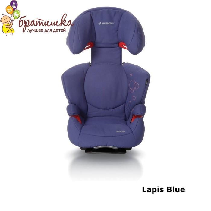 Maxi-Cosi Rodi XR цвет, Lapis Blue