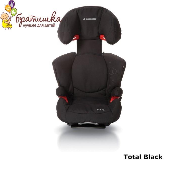 Maxi-Cosi Rodi XR цвет, Total Black