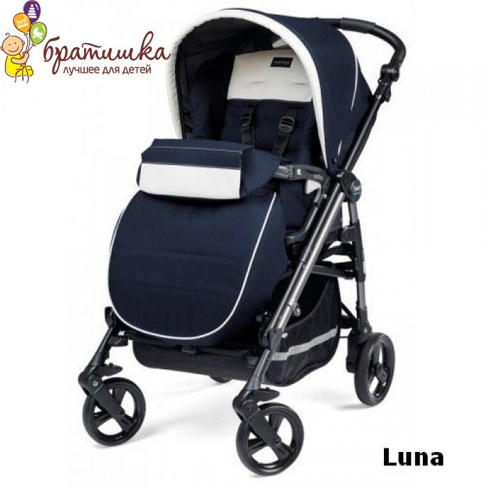 Peg Perego Pliko Switch Easy Drive, цвет Luna
