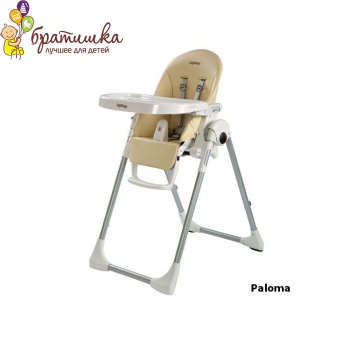 Peg-Perego Prima Pappa Zero3, цвет Paloma